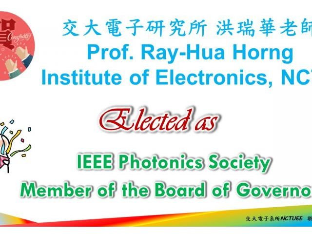 洪瑞華老師當選IEEE Photonics Society之Member of the Board of Governors